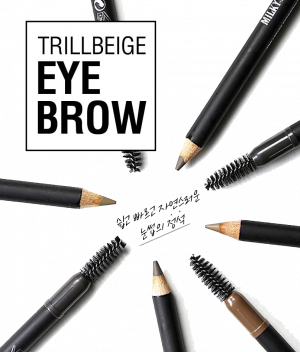 CHÌ KẺ MÀY MILKY DRESS TRILLBEIGE EYEBROW ( BROWN) DSMWBM425